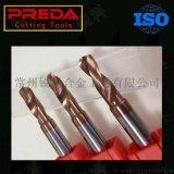 45度鎢鋼合金鋼用鑽8.1 8.2 8.3 8.4 8.5 8.6 8.7 8.8 8.9 9