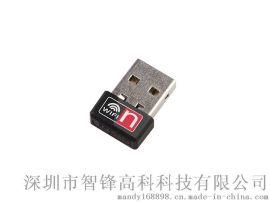 MT7601迷你无线网卡wifi接收器