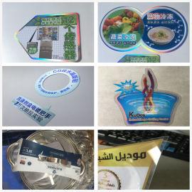 江门佛山东莞专业UV彩印包装彩盒,PVC彩卡彩盒