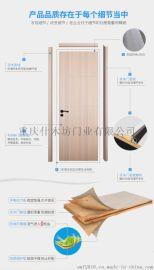 什木坊MQ063象牙白現代簡約室內門復合實木免漆門