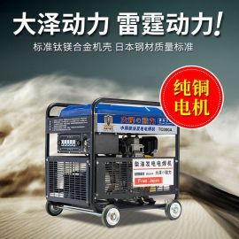 300A柴油发电焊机品牌特卖