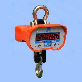 巨天3T电子吊磅 巨天3T直视电子吊钩称 3T/0.5kg电子吊称价格