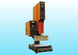 CSH-1530**声波塑焊机
