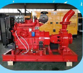 全自动柴油机水泵 柴油机水泵机组 矿山用柴油机泵组