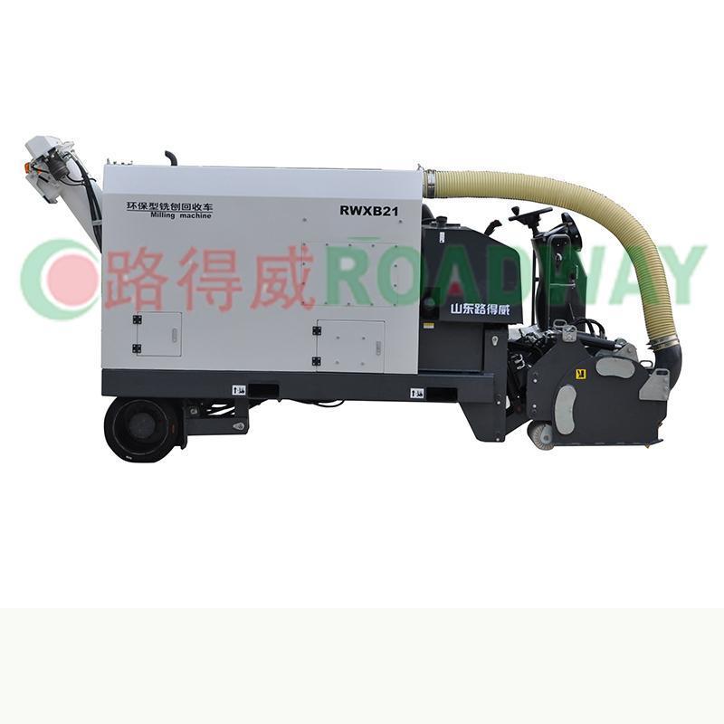 中小型铣刨机 路得威RWXB21环保铣刨回收车 北京铣刨机租赁北京铣刨机租赁