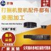供应销售方捆打捆机配件 锻打主传动板 小方捆配件 主传动板