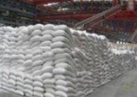 高效水性混凝土脱模剂