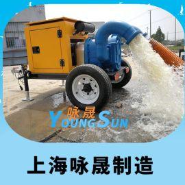 防汛抢险6寸汽油机转子泵 汽油水泵机组