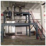 银燕化工树脂成套设备 树脂生产线EPC交钥匙服务