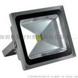 雲南揹包式LED泛光 貼片投光燈揹包式材質玻璃鋁材