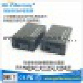 百兆单模单纤 超迷你光纤收发器  SC接口