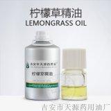 柠檬草精油 蒸馏提取植物精油厂家直销