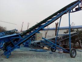 散料用加挡边式皮带机定制 水泥干粉粮食输送机攀