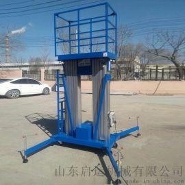 登高设备机械厂家江苏启运移动铝合金升降梯