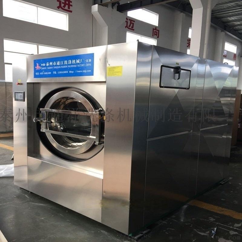 全自动洗脱机(XTQ10-100)泰州通洋洗脱机