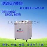 醫院手術室/呼吸機專配醫用空壓機  靜音無油空壓機