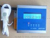 RS485总线联网温湿度探测器报警器 厂家直销