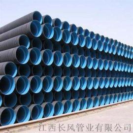 湖北黄石HDPE双壁波纹管