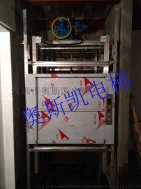 佛山传菜电梯/餐梯/杂物梯/杂物电梯/药物提升机