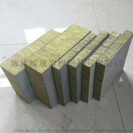 【暖通厂家】主营 岩棉板 岩棉复合板