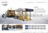 供应邯郸水泥砖机的厂家丨天津津达通丨邯郸水泥制品