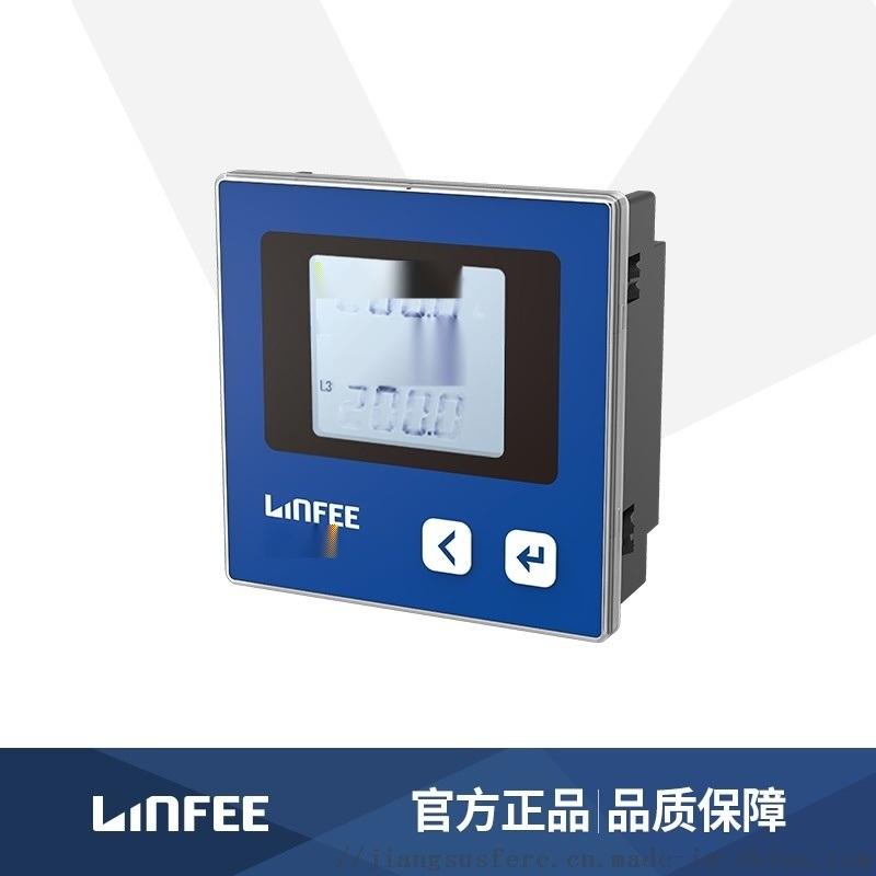 领菲智能电力仪表LNF36三相电流表