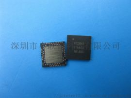 nRF52840内核M4F蓝牙5.0芯片