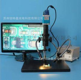 XDC-10A-530HS型工件毛刺检查显微镜