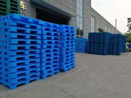 简阳仓库防潮垫1.1米x1.1米网状川字货运栈板塑料托盘