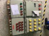 优质铝合金箱防爆控制箱