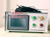 黑龙江鹤岗KYB-PC空压机断油超温保护装置