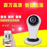 wifi智能摄像头手机远程高清夜视家用监控器