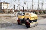 小型全液壓座駕式雙鋼輪壓路機廠家直銷優惠