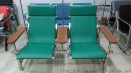 医用门诊【输液排椅-输液座椅-带杆输液椅】厂家