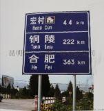昆明致安市政供应公路指示标牌云南交通设施
