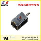 抽油煙機電磁鐵推拉式 BS-K1240S-48