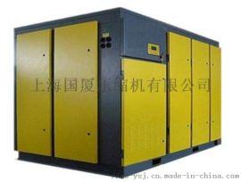 【国厦定制】150公斤_200公斤空压机售后服务好