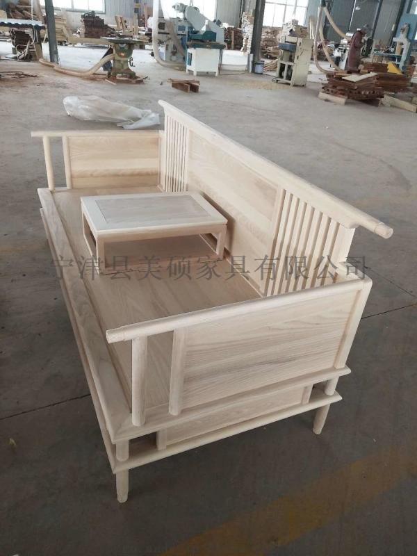 美碩新中式沙發茶几電視櫃客廳實木組合傢俱