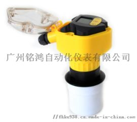 超声波液物位计、超声液位变送器、非接触超声波传感器