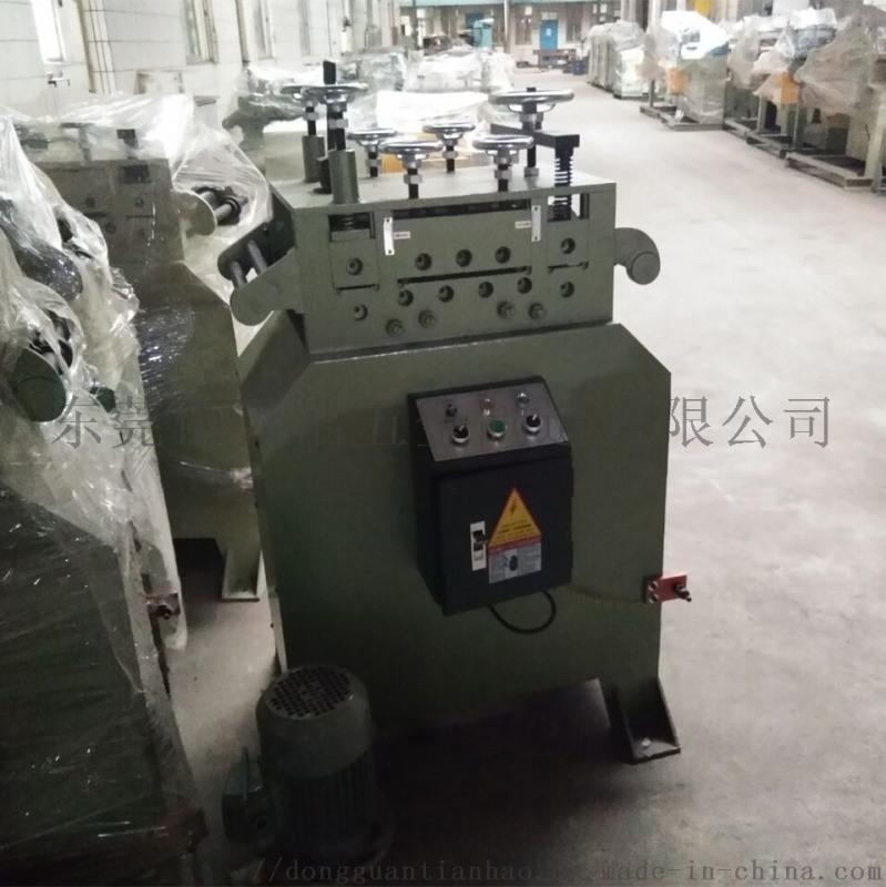 深圳东莞CLH整平机,自动整平机