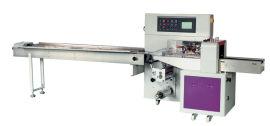 日用品包装机 食品枕式包装机定制 全自动包装机机械设备 厂家直销