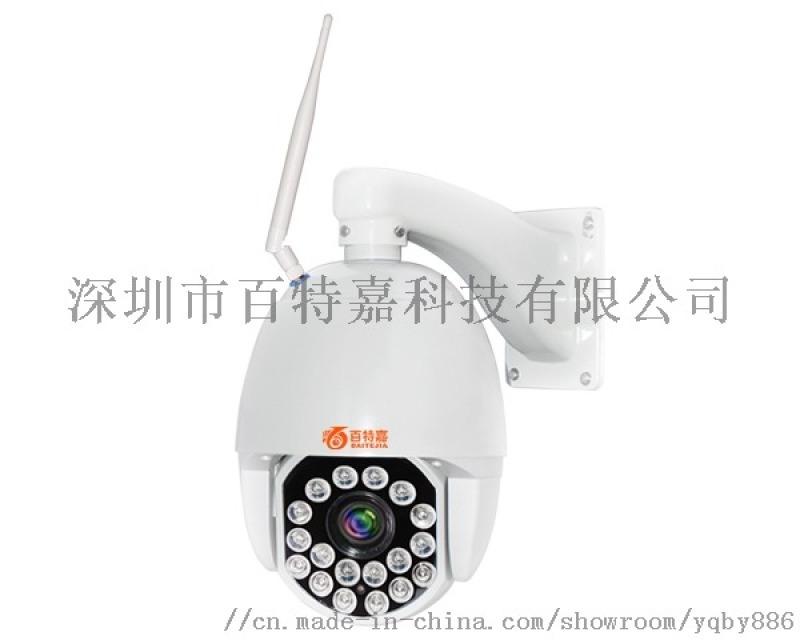百特嘉 养殖监控球机 无线监控摄像头 手机远程
