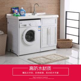定制防潮防水镁铝合金阳台柜/洗衣柜