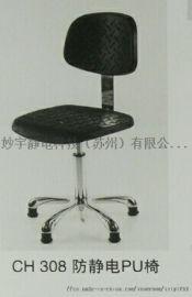 防静电PU椅 PU发泡圆凳 气动升降圆凳