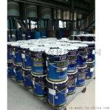 氯化橡胶丙烯酸面漆 钢结构防腐漆