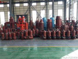 多功能耐磨抽沙泵 大型耐磨抽鹅卵石泵 厂家今日价格
