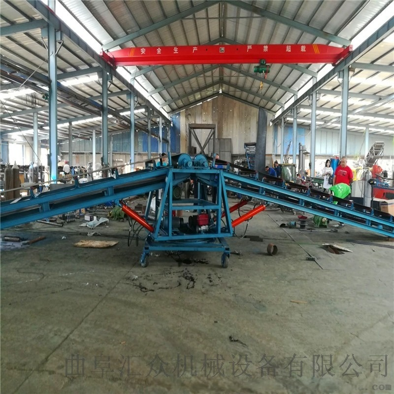 加擋板的皮帶機專業生產 訂做皮帶輸送機
