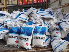 供应河南软化水专用盐 中盐 水处理工业盐