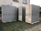 硅岩防火彩钢板 硅岩板价格 硅岩板报价 硅岩彩钢板供应商