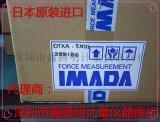 日本IMADA瓶盖扭力仪DTXA-5N